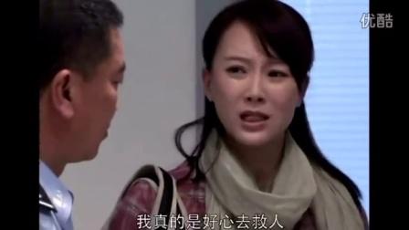 女子路过送被撞老太去医院,家属要她赔偿最后目击证人说的太解气