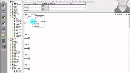 PLC编程讲解  欧姆龙PLC编程软件   PLC编程软件下载