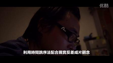 【女人睇唔明】咸片鍊金術師
