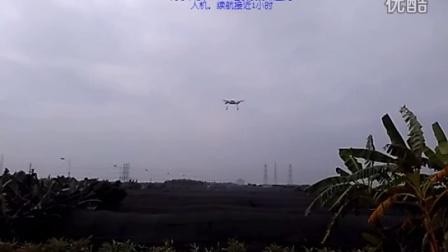 海芋科技GM-500 长航时载重无人机1小时续航测试