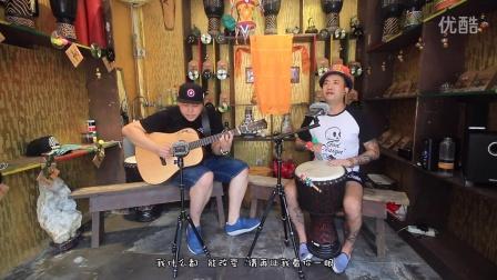 吉他弹唱 一瞬间(独立新民谣音乐人马融)