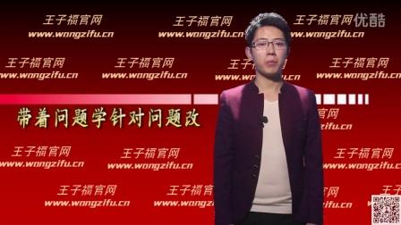 普通话教学 (3)