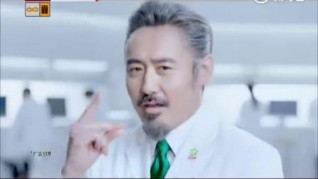 20161202吴秀波碧浪广告