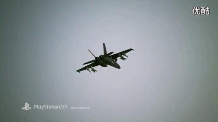 PSX2016 《皇牌空战7》 游戏宣传影片
