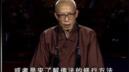 学禅如何选择明师(圣严法师-大法鼓 0101)DVD