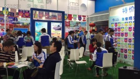 第三届中国(深圳)国际旅游博览会-国旅深圳在现场