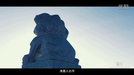 百年古镇-张皋