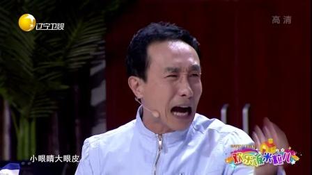 巩汉林患洁癖变消毒狂 20161205