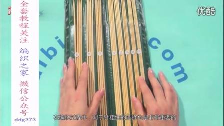 手工编织毛衣款式图解-编织认识针线(6)-织毛衣外套花样图片大全