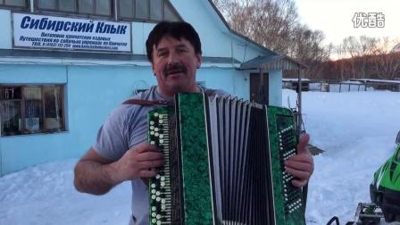 堪察加半岛冰天雪地里拉手风琴的俄罗斯大叔