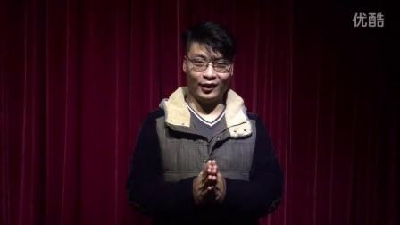 【会魔术18】戒指瞬间穿进木棍魔术教学