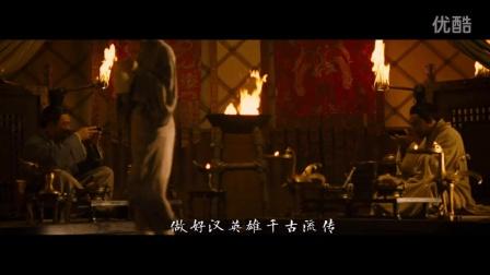 电影主题曲 <赤壁>  胡斌