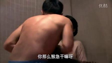许久不见,老婆一回来晚上就上演jiqing