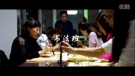 臻友茶室宣传视频-公开版