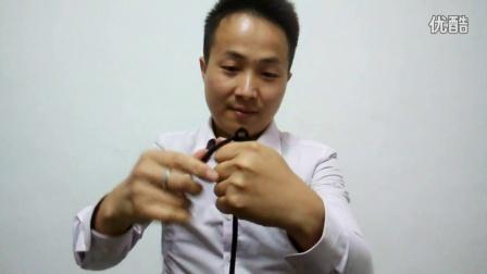 魔术教学10绳子穿越