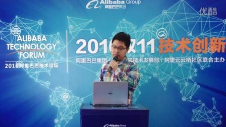 【阿里双11技术揭秘】揭秘阿里虚拟互动实验室