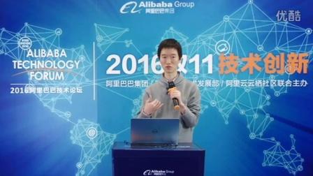 【阿里双11技术揭秘】阿里双11背后的网络自动化技术