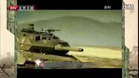军事模型背景制作教程_军情解码俄罗斯潜艇事故_米尔军事客户端