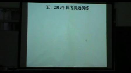 【广西恒全教育】2013.11.26林业系统办公自动化