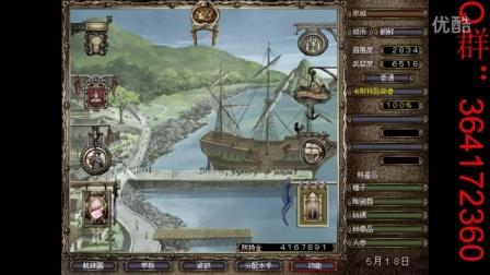 【大航海4PK】洋葱的七海旅途06:和西班牙无敌舰队打了三天三夜