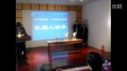 曙光职专机器人演示-20161207