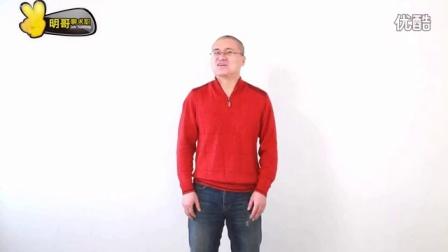 明哥聊求职06集:简历编写的技巧