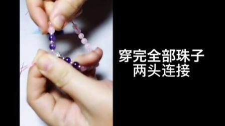 晶世缘珠宝弹力线手链穿线教程串珠diy手作