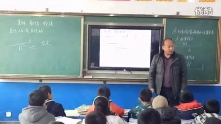 杨浩甘肃成县第三中学七年级数学《直线射线线段》