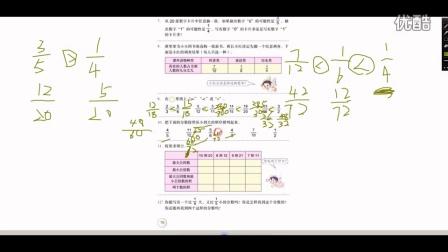 人教版小学数学五年级下-分数的意义和性质-教材第76页讲解--小雨姐姐学数学