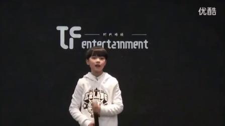 2017tfboys湖南跨年演唱会搭档神秘人 【TF家族】星