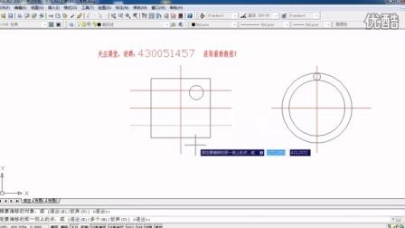 AutoCAD 基础教程 镜像、偏移、阵列快捷应用