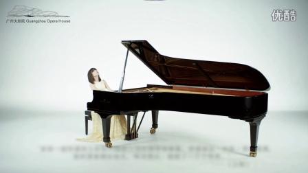 2017新年演出季 魔鬼琴技X天使面孔 爱丽丝·纱良·奥特钢琴独奏音乐会