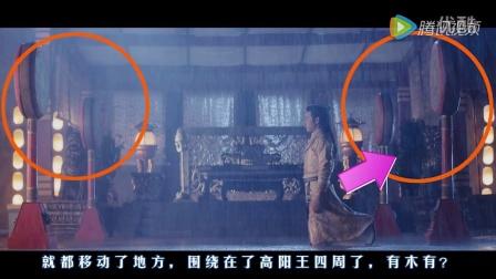 《锦绣未央》十大穿帮镜头,你找到了几处?现代螺丝钉穿越到古代