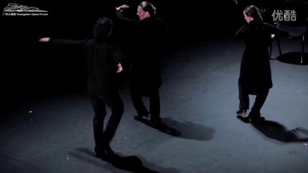2017新年演出季 帕科·佩那弗拉明戈舞蹈团《生命之舞》