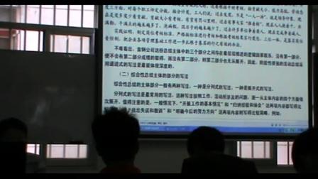 【广西恒全教育】2013-10-9公文写作培训