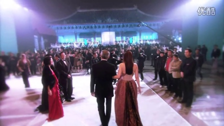 An Extraordinary Night in Beijing with Tiffany & Co.