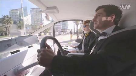 探索未来,Rinspeed Oasis纯电动自动驾驶概念车