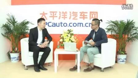 [P]2016北京车展 专访3M汽车美容养护组高级业务经理  向亮ll0太平洋汽车网 马自达