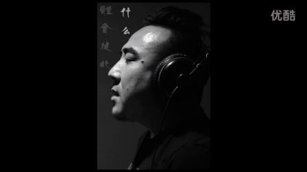 电台情歌 MV-D52