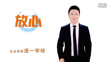齐鲁人才网新版广告片