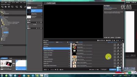 第六讲-photodex proshow 8.0高级用户的使用方法-高级教程