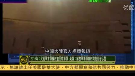 军情观察室 中国在研轰20设计图曝光 高度隐身核常兼备