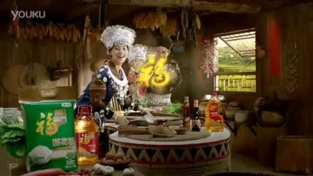 杨舒涵《福临门》广告