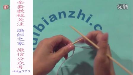 针织围巾的样式图片女a编织教程(13)a徒手织围巾怎么收尾