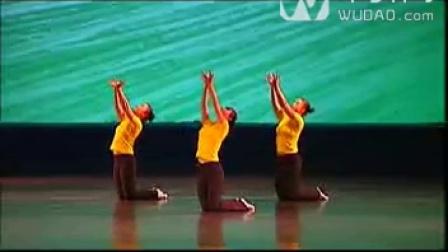第五级3、花摇篮________(胸腰练习)-中舞网[wudao.com]