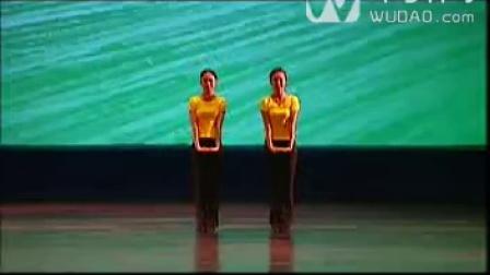 第五级4、波比换牙______(肩的练习)-中舞网[wudao.com]