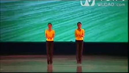 第五级6、小袋鼠________(跳跃练习)-中舞网[wudao.com]