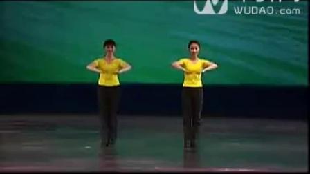 第三级4、小木偶(入位练习)-中舞网[wudao.com]