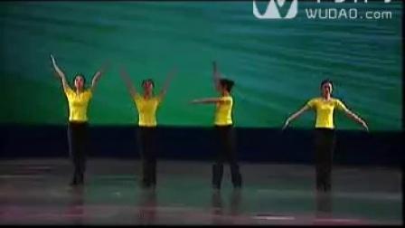 第三级2、字母歌(节奏练习)-中舞网[wudao.com]