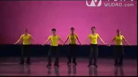 第三级7、真快乐(跳的练习)-中舞网[wudao.com]